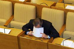 Государственная дума IV созыва ушла в историю