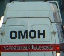 В Воронеже рядом с многоэтажным жилым домом произошел взрыв бомбы