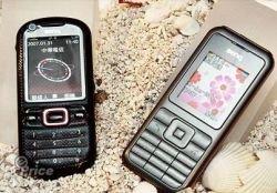 М7 от BenQ - телефон для экстремальных условий