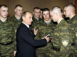 Владимир Путин поддержал обязательный призыв в армию