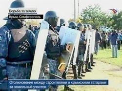 Три тысячи крымских татар протестуют в Симферополе