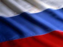 Надругавшегося над российским флагом жителя Тюмени осудили на полгода условно