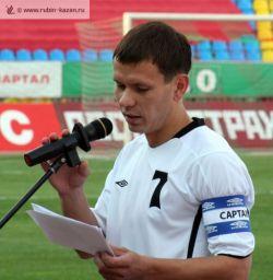 Константин Зырянов: Мы просто обосрались (аудио)