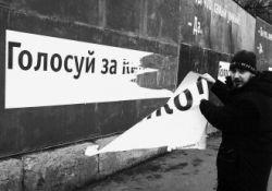 """Почему избирательные комиссии не слышат жалоб на \""""Единую Россию\"""""""