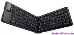 Складывающаяся клавиатура облегчит набор текста в дороге