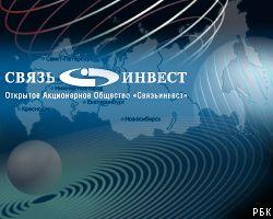 """Топ-менеджеры предприятий холдинга \""""Связьинвест\"""" получили от Siemens взяток на 1,87 млн евро. Список, суммы"""