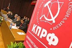 Коммунисты готовятся выиграть от наступления Владимира Путина на демократию