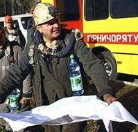 Число погибших на шахте в Донецке достигло 70 человек