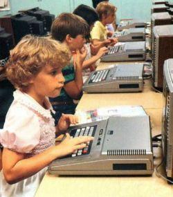 На заре компьютерной эры (фото)