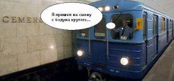 Как проходит понедельник у машиниста московского метрополитена (видео)
