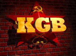 Какие полезные в бизнесе навыки можно было получить в КГБ