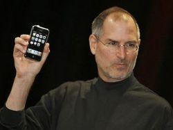 Стив Джобс дорожит Apple