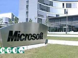 Microsoft намерен занять 40% рынка через 3 года