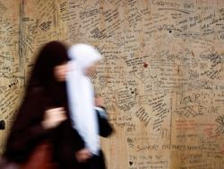 В Лондоне появились  шариатские патрули