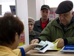 Новость на Newsland: Пенсии россиян застрахуют от понижения