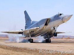 Новость на Newsland: Китай закупает серию российских бомбардировщиков