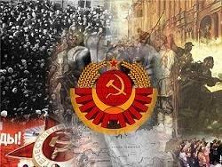 Новость на Newsland: Что такое СССР: часть 2
