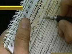 Новость на Newsland: За неуплату штрафов станут лишать прав
