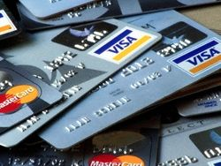 мдм банк взять потребительский кредит
