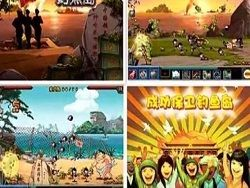 Tin tức Newsland: Trung Quốc: trò chơi trực tuyến thành lập Đảng Cộng sản tuyên truyền