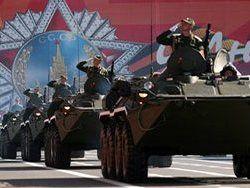 Новость на Newsland: Вооружённые силы России: басни реформаторов