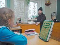 Новость на Newsland: Как защитить ребёнка от религиозной пропаганды РПЦ