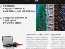 Новость на Newsland: В России создали
