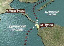 Украина и Россия согласовали порядок прохождения судов в Керченском проливе
