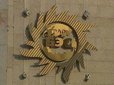 Топ-менеджеры РАО ЕЭС стали фигурантами уголовного дела