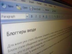 С появлением блогов монополия большого бизнеса и СМИ на контроль информации оказалась подорванной