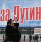 """Ум, честь и совесть нашей эпохи: \""""Единая Россия\"""" и  \""""За Путина\"""" составят \""""нерушимый блок коммунистов и беспартийных\"""""""
