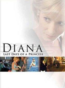 Британский хирург Томас Трежур перечислил пять главных ошибок медиков, которые, возможно, привели к гибели Принцессы Дианы