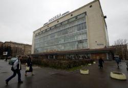 """Универмаг \""""Москва\"""" стал объектом недружественных отношений внутри собственного Совета директоров"""