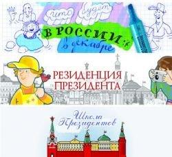 На сайте Кремля решили открыть правду: В России нет демократии