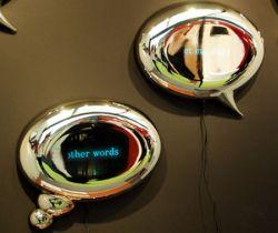 Зеркала-телепаты от японской фирмы Studio foundations