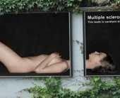 Скандальная социальная реклама Multiple Sklerose Gesellschaft Schweiz против склероза в Швейцарии