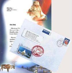 Новогодняя открытка: Письмо Деду Морозу