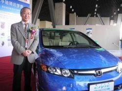 Honda начинает в Китае продажу гибридных автомобилей Honda Civic