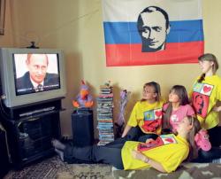 Что такое Путинизм?