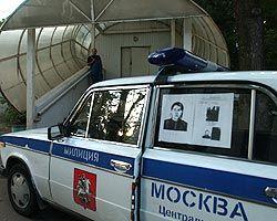 МВД предлагают, чтобы суды теперь могли заочно выдавать санкцию на арест для лиц, находящихся в местном или федеральном розыске