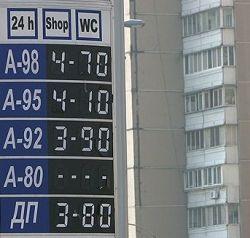 Сдерживаемые цены на бензин приведут АЗС к естественному отбору