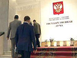"""ВЦИОМ: никто из конкурентов \""""Единой России\"""" не набирает 7% на выборах в Госдуму"""