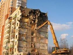 В Москве решено сносить девяти- и одиннадцатиэтажные дома