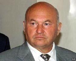 Юрий Лужков: нужно отменить ограничение числа сроков президентства