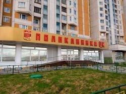 В Москве появится первая поликлиника для мусульман