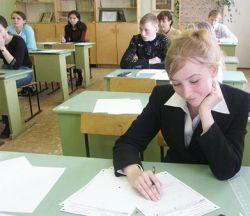 Российские школьники смогут сдавать зачеты при помощи пультов