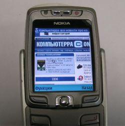 Мобильный интернет должен стать повседневной технологией