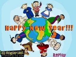 Новогодняя открытка: Вас поздравляет вся планета!