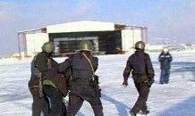 В Красноярске обезвредили чеченского боевика