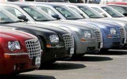 Chrysler снижает цены для РФ